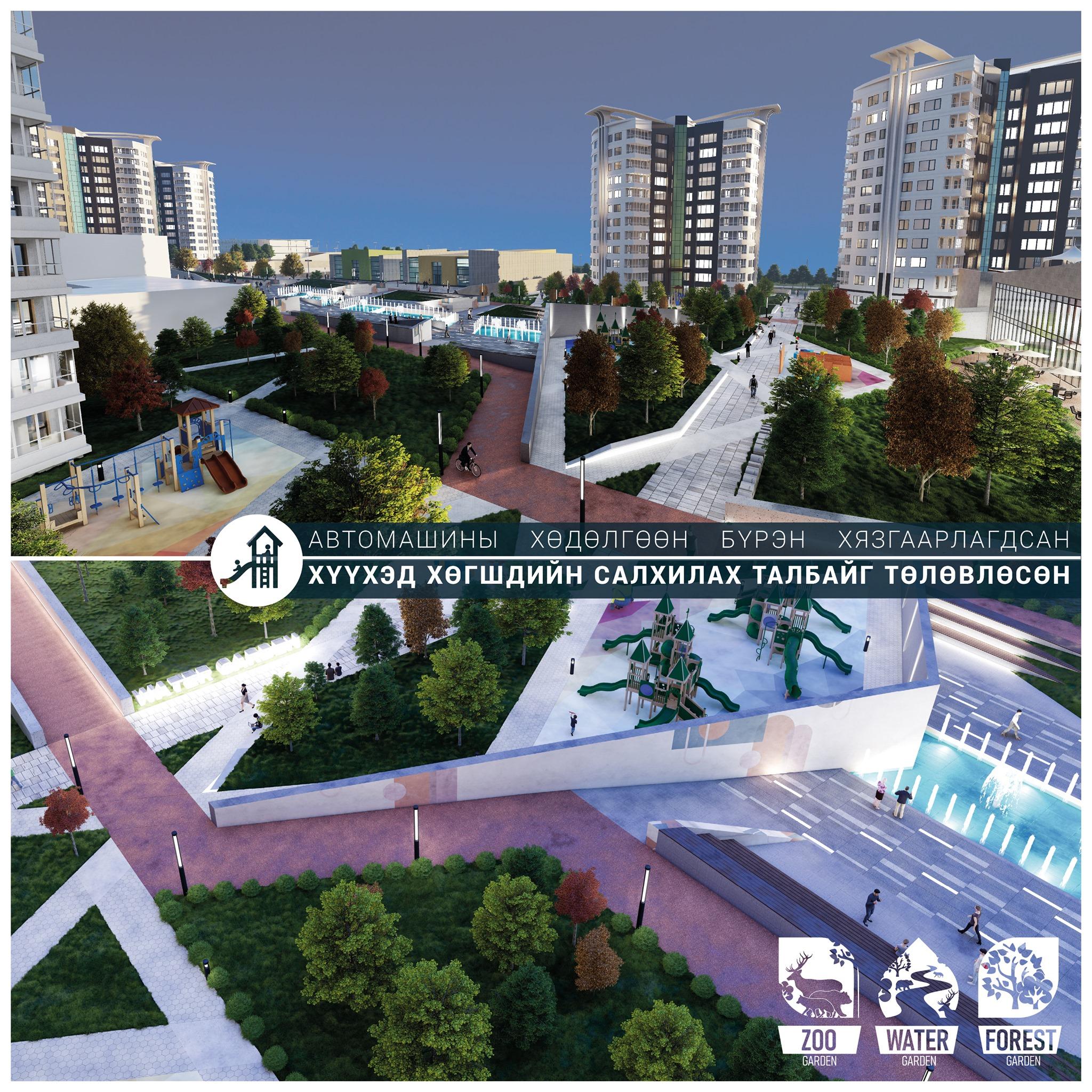 【モンゴル】大規模開発プロジェクト!収益保証・100%買取保証付き収益物件